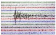 Valle D'Aosta. Zone sismiche: progettazione con criteri sismici indipendentemente dalla zona sismica di appartenenza.