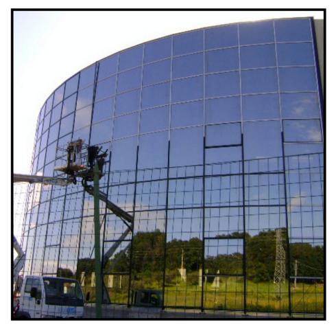 Tipi di vetro che possono essere montati sulle vetrate di for Tipi di prestiti per la costruzione di una casa